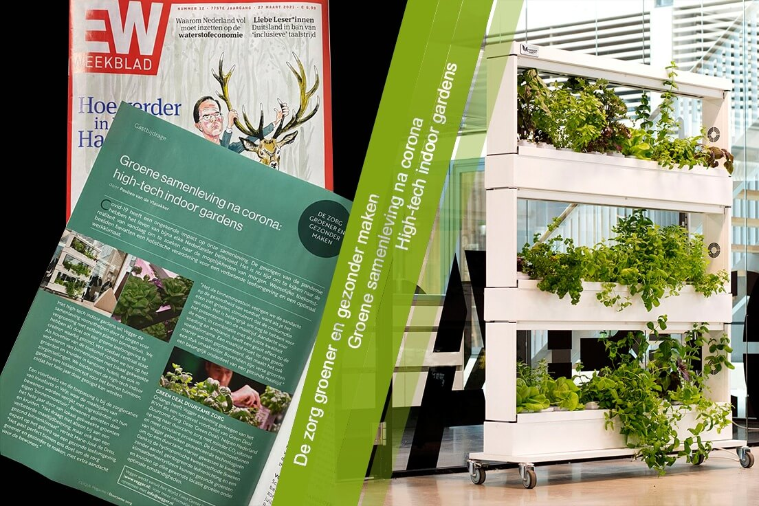 A Green Society With Vegger: High-tech Indoor Gardens